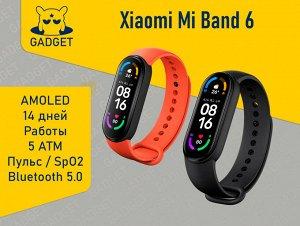 Фитнес-браслет Xiaomi Mi Band 6