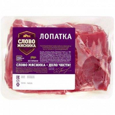 Замороженные продукты - курица, мясо, полуфабрикаты, овощи — Свинина