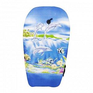 Бодиборд-доска для плавания на волнах