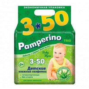Pamperino Влажные салфетки TRIO детские 50*3 шт/10/48498