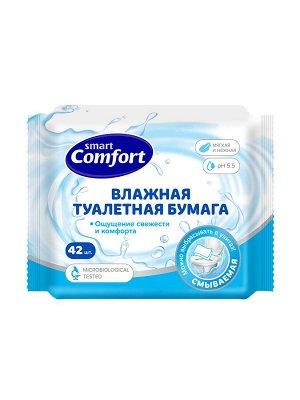 Comfort smart Влажная туалетная бумага 42шт/45/ 72051