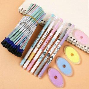Ручка гелевая Пиши-стирай (комплект 1 ручка, 10 стержней, 1 стирашка)