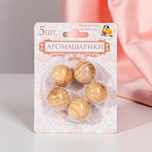 "Набор деревянных аромашариков ""Мандарин и ваниль"", 5 шт, ""Богатство Аромата"" 4973131"