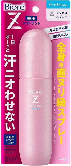 BIORE Z Deodorant Spray - дезодорант спрей для тела