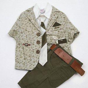 Костюм Eserim Kid style