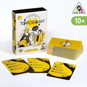 Карточная игра «Торобоан», читай наоборот, 10+
