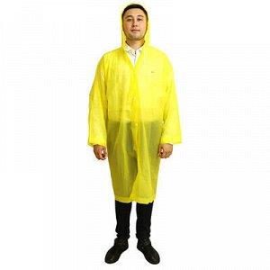 Дождевик-плащ 65х110см, на кнопках, EVA, цвета микс (Китай)
