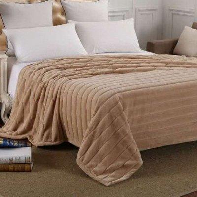 ДОМАШНЯЯ МОДА - яркий текстиль для твоего дома — Домашний текстиль-Пледы