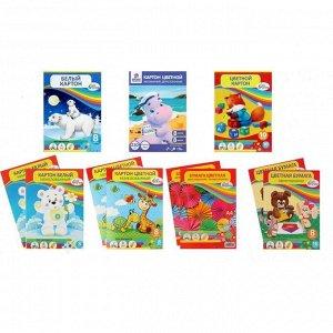 Набор цветного картона и цветной бумаги