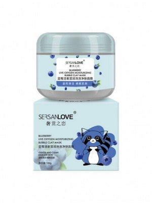 Пузырьковая маска с экстрактом черники SersanLove Blueberry Live Oxygen Moisturizing Bubble Clay Mask 100гр