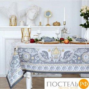 """Набор столовый """"Этель"""" Classic style, скатерть 110х145см +/-3см, салфетки 4 шт 4816126"""