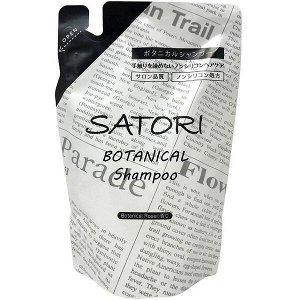 """840505 """"Satori"""" Шампунь для волос с растительными маслами м/у 400 мл"""