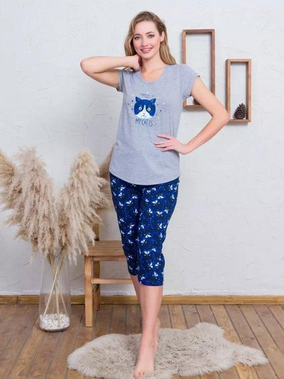 Домашняя одежда VIENETTA из Турции. Невероятно уютная — Комплекты с бриджами и леггинсами
