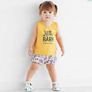 Комплект ДД майка + шорты 'Солнышко'