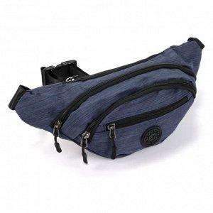 Поясная сумка