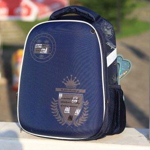 Ортопедический рюкзак 1-5 класс