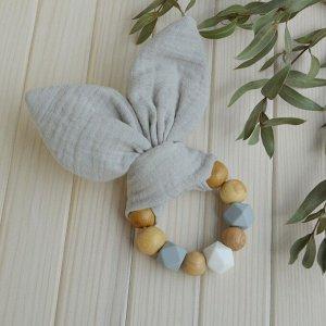 Можжевеловый грызунок с силиконовыми бусинами и шуршащими муслиновыми ушками, серый