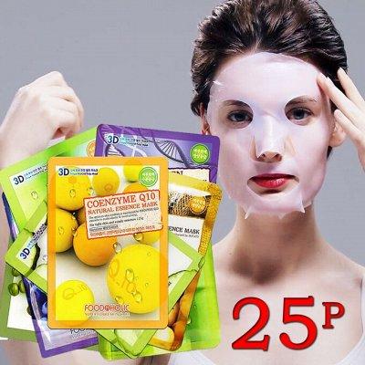 Корея оптом! Подарочные наборы уходовой косметики — Тканевые маски FoodaHolic