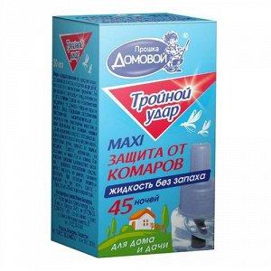 Флакон-жидкость от комаров  Тройной Удар, 45 ночей