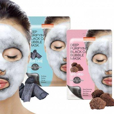 KOREA BEAUTY. Акция Питаем кожу! Корейская косметика ценаОПТ — Purederm-источник витаминов и питательных веществ