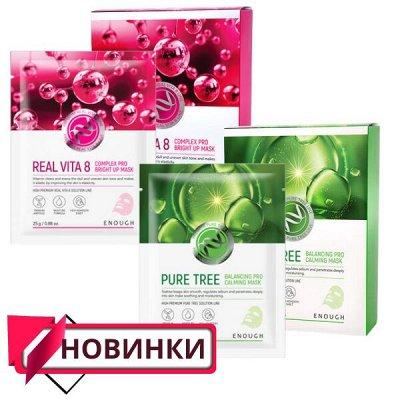 🍒 KOREA BEAUTY. Мисты - защита и увлажнение по опт. цене — Маски для лица тканевые и гидрогелевые