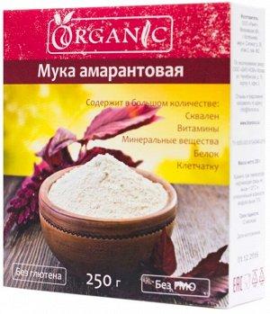 """Мука амарантовая пищевая, 250 г, марка """"ORGANIC"""""""