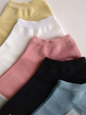 Носки женские (10 пар)