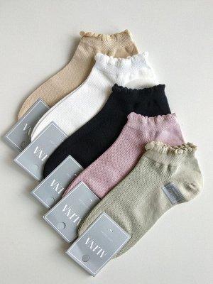 Носки женские с сетчатой вставкой (10 пар)