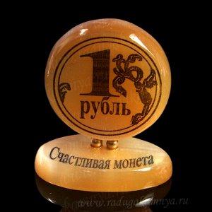"""Талисман из селенита """"Один рубль-счастливая монета"""", 45*25*55мм"""