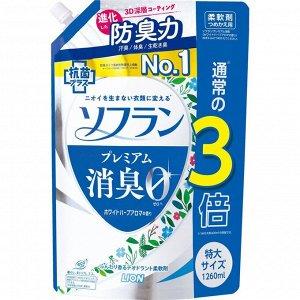 """Lion """"Soflan Premium Deodorizer Zero"""" Кондиционер для белья с ароматом луговых трав, мягкая упаковка"""