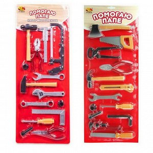Игровой набор ABtoys Помогаю Папе Инструменты 2 вида, на блистере4193