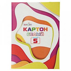 ClipStudio Картон белый 5 листов, 19х27,5 см, в папке