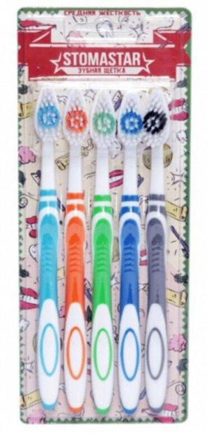 Зубная щетка набор 5 шт средней жесткости