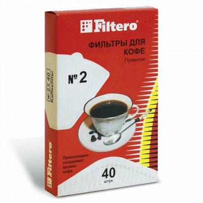 ЛАЙМА - Дезинфекция, профхимия, выгодные объёмы — Техника для приготовления кофе