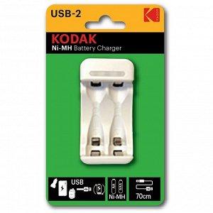 Зарядное устройство Kodak C8001B USB