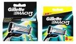 GILLETTE  MACH3  кассета для бритья8 шт.+ MACH3 кассета 2 шт., Комбо