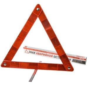 Знак аварийной остановки SKYWAY 002 компактный в коробке