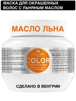КАЛЛОС Маска для волос 275мл с маслом апельсина , Восстанавливающая