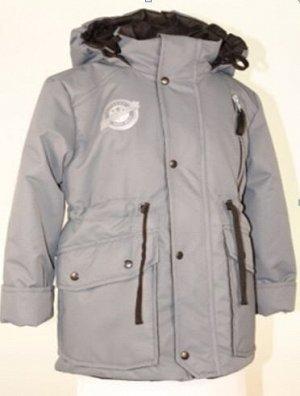 Серый Современная куртка для мальчика из мембранных тканей с  дополнительной пропиткой, которая позволяет дополнительно изолироваться от проявлений неблагоприятной погодной среды в холодное время года