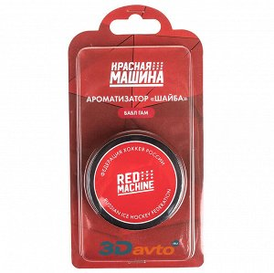 Ароматизатор на дефлектор Красная Машина Шайба БаблГам