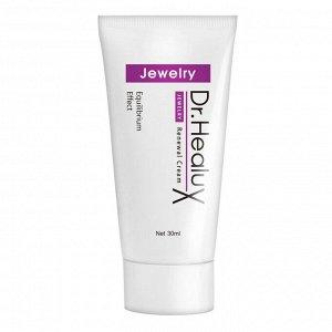 Крем для лица ПИТАНИЕ/УВЛАЖНЕНИЕ Jewelry Renewal Cream, Dr. Healux 30 мл