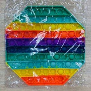 Pop it Большой Радужный Ромб 20х20см/Сенсорная игрушка-антистресс/вечная пупырка.