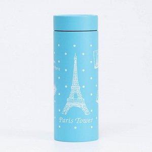 """Термос """"Париж"""", 260 мл, сохраняет тепло 6 ч, 16 х 6 см, голубой"""