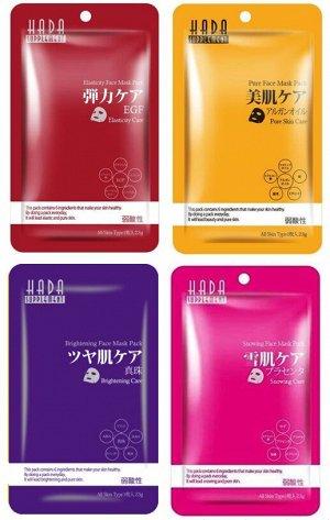 Набор косметических масок для лица Mitomo 23 г. - 20 шт