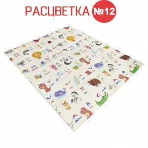 Складной детский коврик / 150 x 180 см