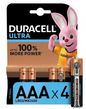 DURACELL UltraPower Батарейки AAА 4шт