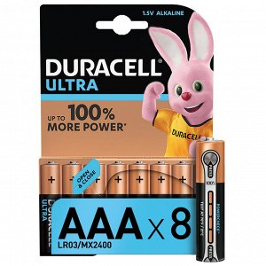DURACELL UltraPower Батарейки AAA 8шт