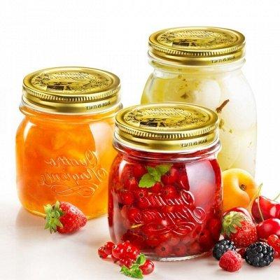 ВСЕ В ДОМ: Современная посуда/предметы сервировки — Стильные банки для консервации
