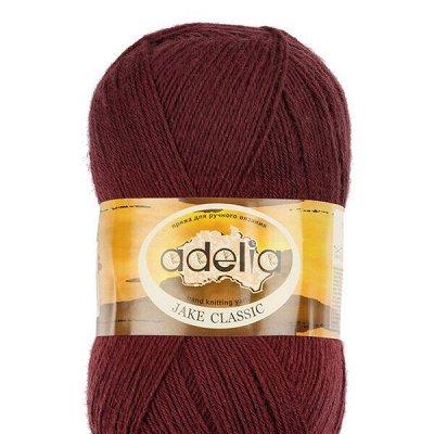 Товары для шитья, вышивки и рукоделия 🌠 — Пряжи для вязания шерсть и нейлон