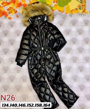 Комбинезон Ткань не промокаемые, подкладка мембран ✅Искусственный мех, наполнитель холофайбер ✅Режим до -35 градусов